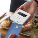 Kontaktlos bezahlen mit deinem Smartphone im Restaurant